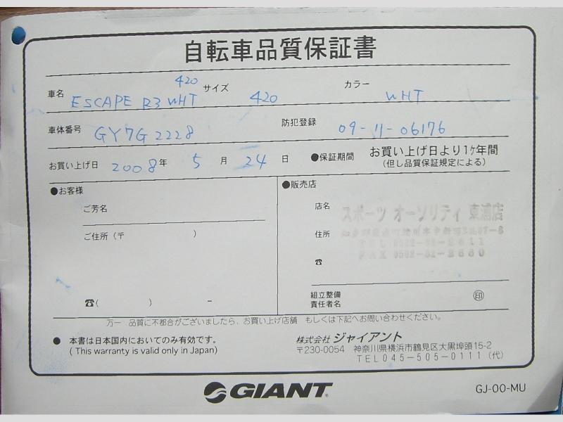 Cimg2130