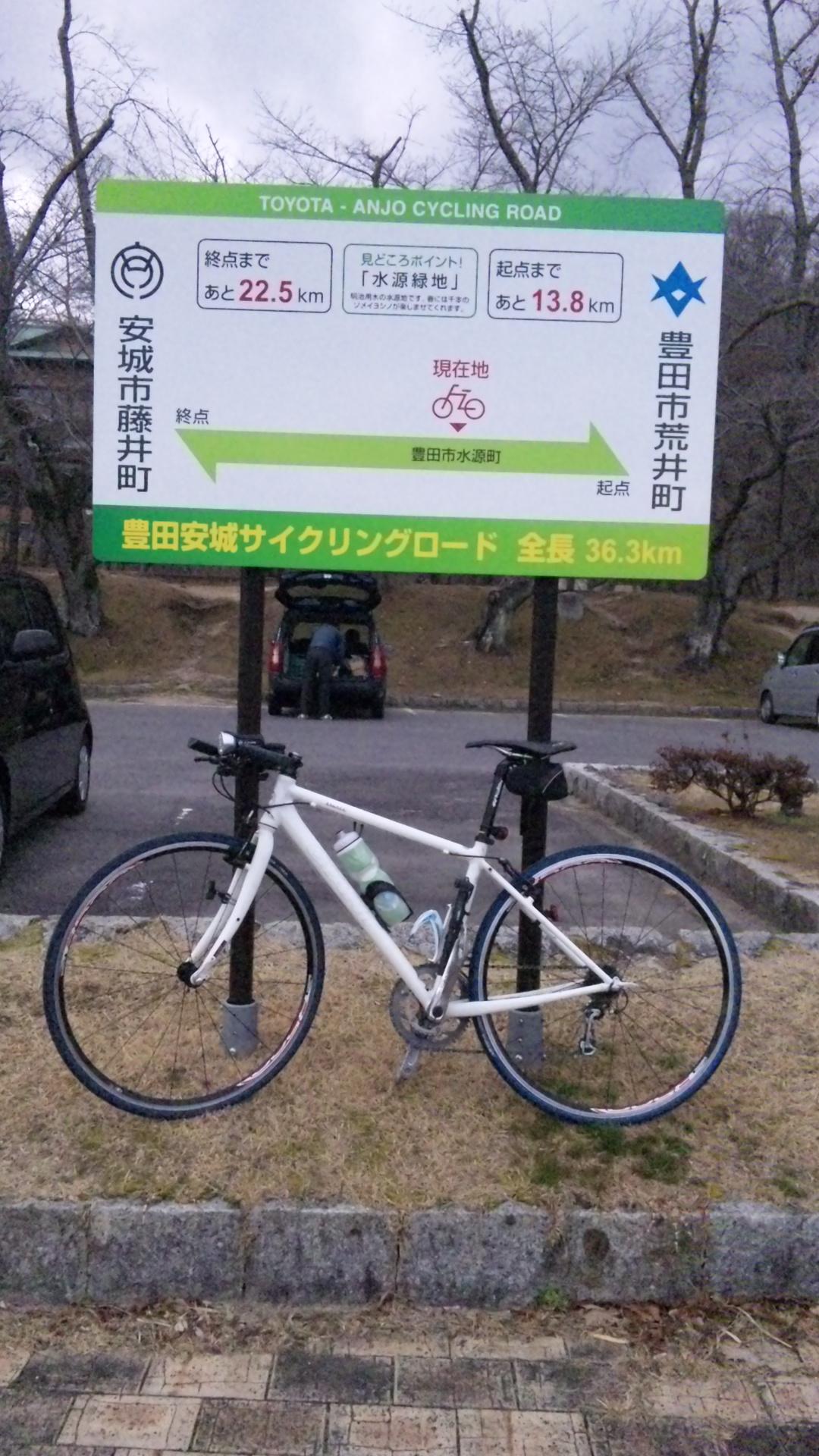 R3安城〜豊田自転車道80Km