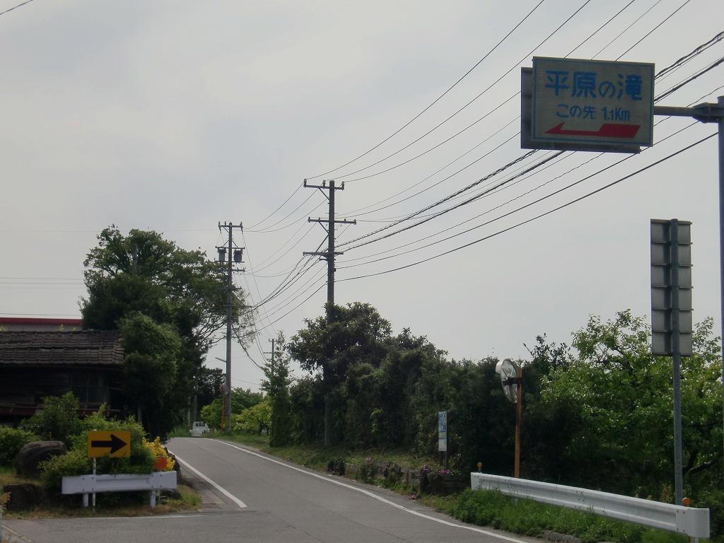 Cimg0935