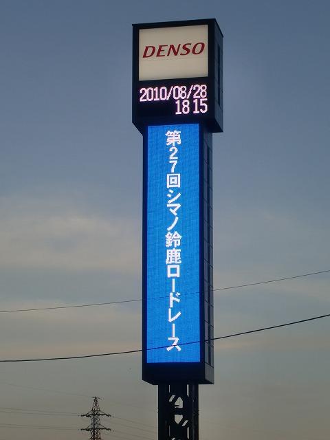 Cimg2247