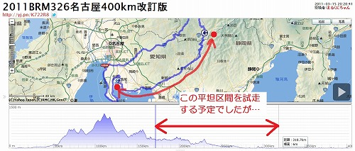 Brm400_map