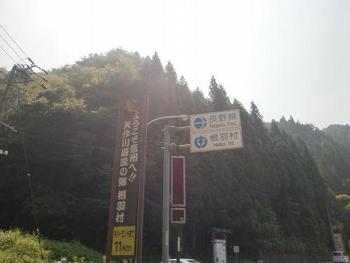 Cimg9226