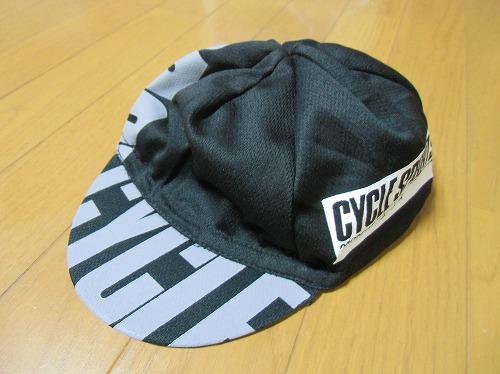 Cimg0906