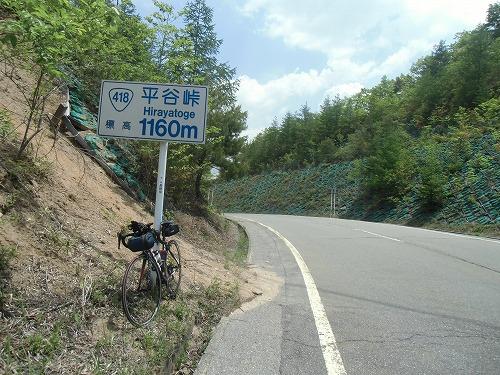 Cimg5233