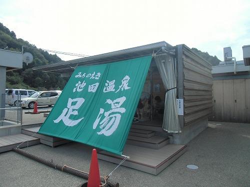 Cimg6276