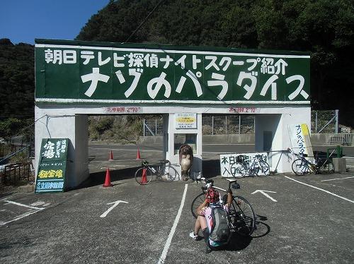 20151017132929